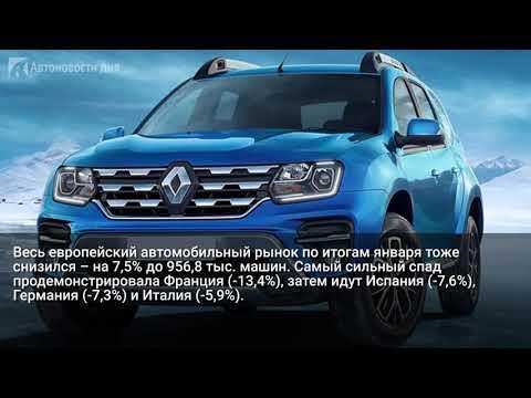 Продажи автомобилей LADA в Европе упали на 42%