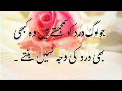 Whatsapp status New best Urdu sad poetry part 2 | by MS