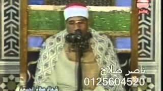 الشيخ عبد الفتاح الطاروطي- سورة القيامة