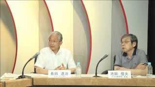 6月17日(火)は、「なぜ中韓とは分かり合えないのか」を放送します。 ...