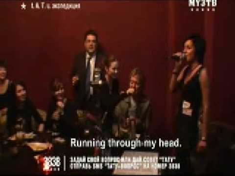t.A.T.u. singing all the things she said in karaoke bar