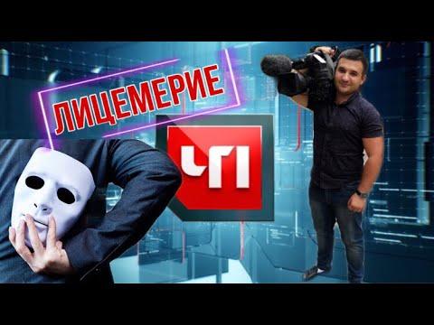 """Как НТВ вещает """"правду""""/об уголовном деле Авакян Гаспара"""