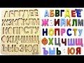 Abecedario en Ruso para Niños|Letras Rusas АБВГД|Abecedario en Español para Niños|Alfabeto Ruso