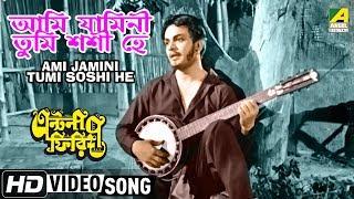 Categorias de vídeos manna bangla movie song hd