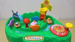 アンパンマン ウォータークルーズ Anpanman Water Cruise Toy
