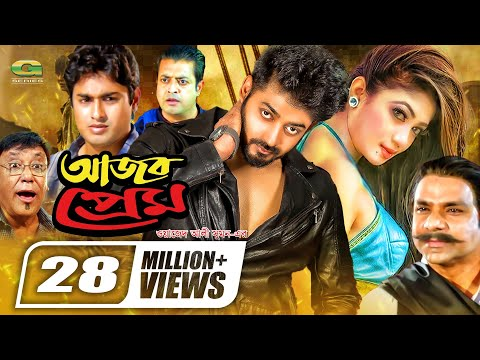 Ajob Prem | আজব প্রেম | HD1080p | Anchol | Bappy | Joy | Jebin | Bangla Hit Cinema