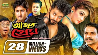 Ajob Prem | HD1080p | Anchol | Bappy | Joy | Jebin | Bangla Hit Cinema