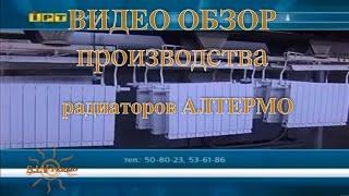 видео Биметаллические высокие и узкие радиаторы для отопления