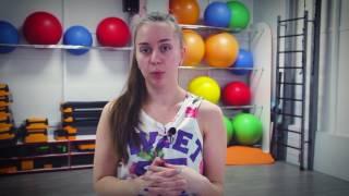 Уроки фитнеса в домашних условиях  12 ролик