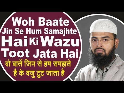 Woh Baate Jin Se Hum Samajhte Hai Ki Wazu Toot Jata Hai By Adv. Faiz Syed