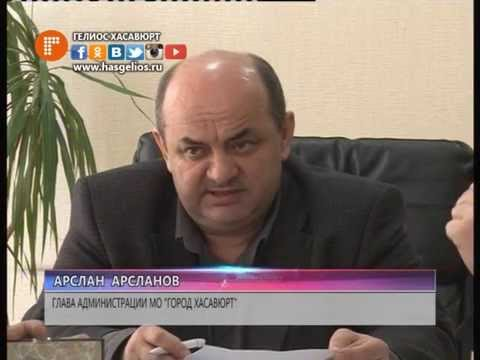 Заседание КЧС у главы администрации г. Хасавюрт А. Арсланова.
