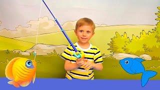 Играем с Даником в рыбалку Баттат. Весёлое видео для детей с игрушками Battat