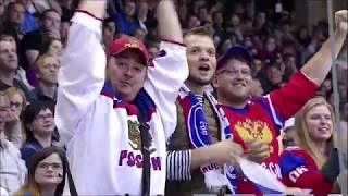 Чешские игры-2018. Чехия - Россия - 2:1. Хайлайты