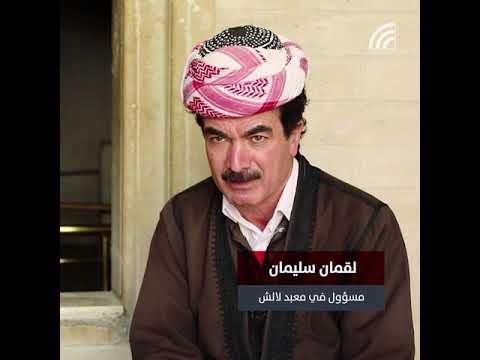 نادية مراد وعابد شمدين.. قصة حب ونضال