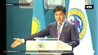Алматы тұрғыны Байбекпен сөзге келіп қалды / 21. 02. 2018