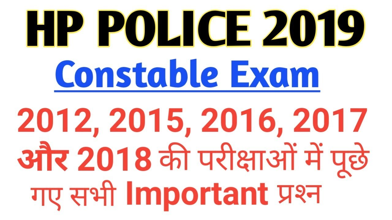 HP POLICE CONSTABLE 2019|| 2012 to 2018 all previous year questions||