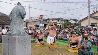 【水戸市】第71代横綱・鶴竜関 奉納土俵入り