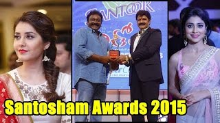 13th Santosham Film Awards 2014 - 2015 || Telugu Film Awards