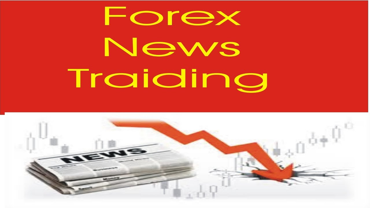 Forex factory in urdu