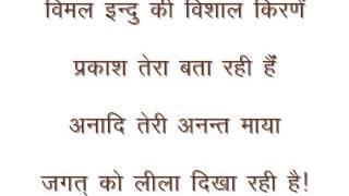 Prabho of Jaishankar Prasad