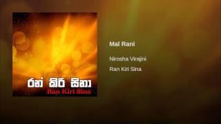 Mal Rani