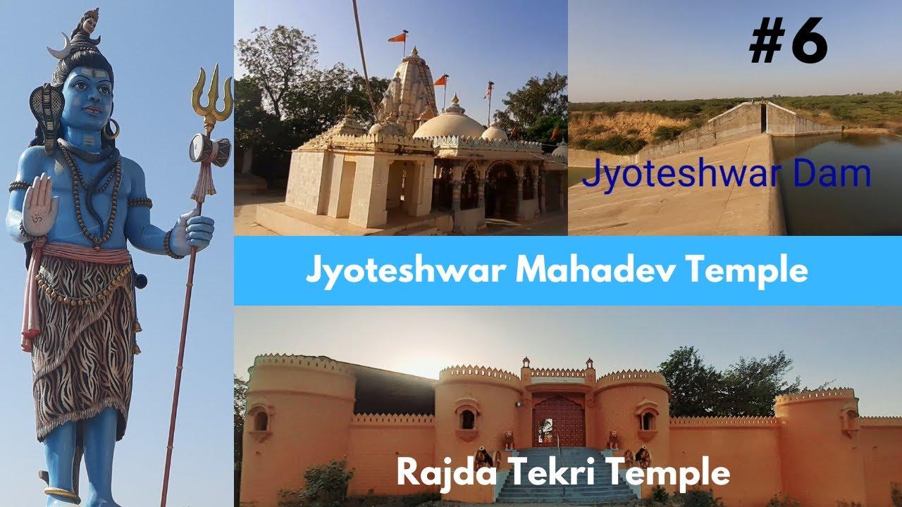 Download Nilkanth Mahadev   Jyoteshwar Mahadev Temple & Rajda Tekri Temple   Mandvi City Vlog   Gujarat  