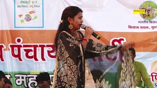Video Aprampar Teri Maya | Shivani | Haryanvi Song | Hindi Song | Latest Songs | Songs | Sonotek Ragni download MP3, 3GP, MP4, WEBM, AVI, FLV Oktober 2018