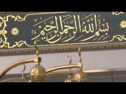 Аллах любит красоту!