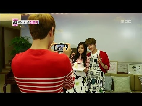 We Got Married, Tae-min, Na-eun(10) #01, 태민-손나은(10) 20130622