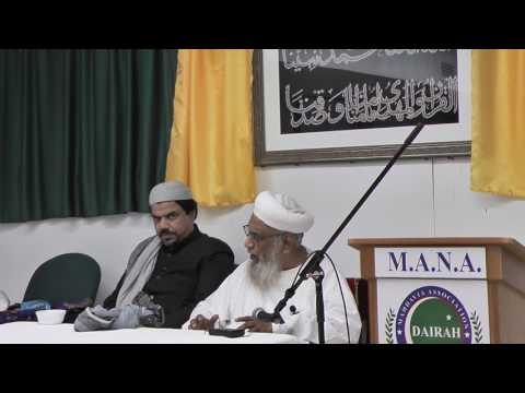 Bahra e Aam Hazrat Bandagi Miyan Rz at Dairah in USA - Saturday, July 08, 2017.