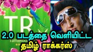 Tamil Rockers has uploaded Rajinikanth's 2.0 movie