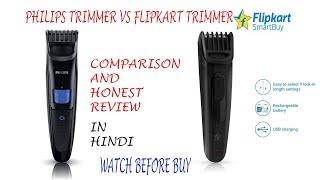 flipkart smart buy trimmer REVIEW IN HINDI