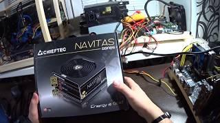 обзор Chieftec NAVITAS 1000w и тест под нагрузкой