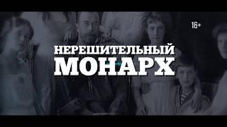 Дмитрий Миропольский: новый роман  «1916/ война и мир»