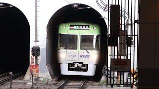 【FHD】京王井の頭線 神泉駅にて(At Shinsen Station on the Keio Inokashira Line)