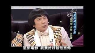 2013.01.28SS小燕之夜完整版 諧星泰斗豬哥亮來囉