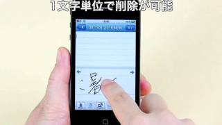 7notesmini2.mov7notes mini (J) for iPhone 紹介動画その2 2/2