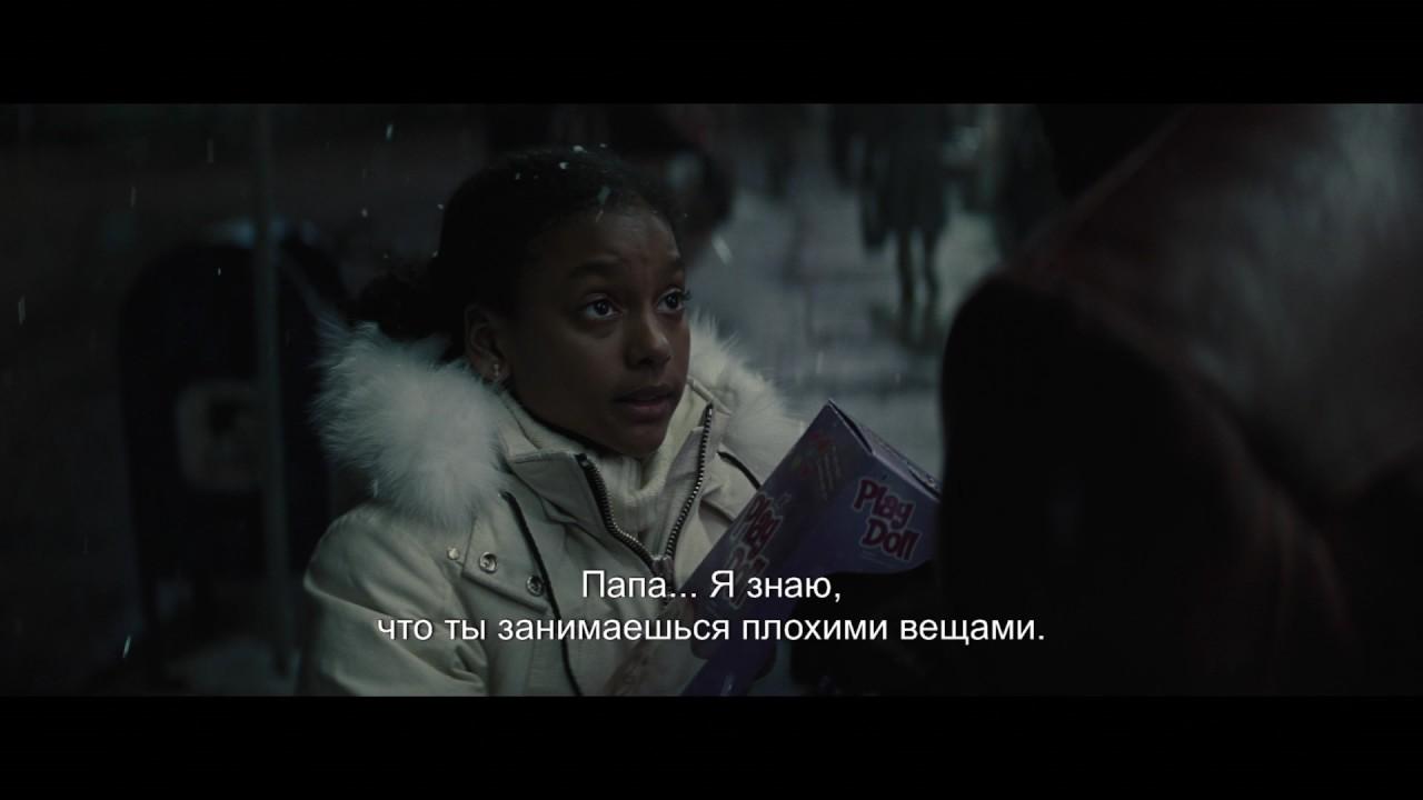 Suicide Squad (с субтитрами)