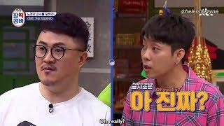 [ENG SUB/720P/CUT] Perfect Combi Ep 3 - Jiwon asks about FIN…
