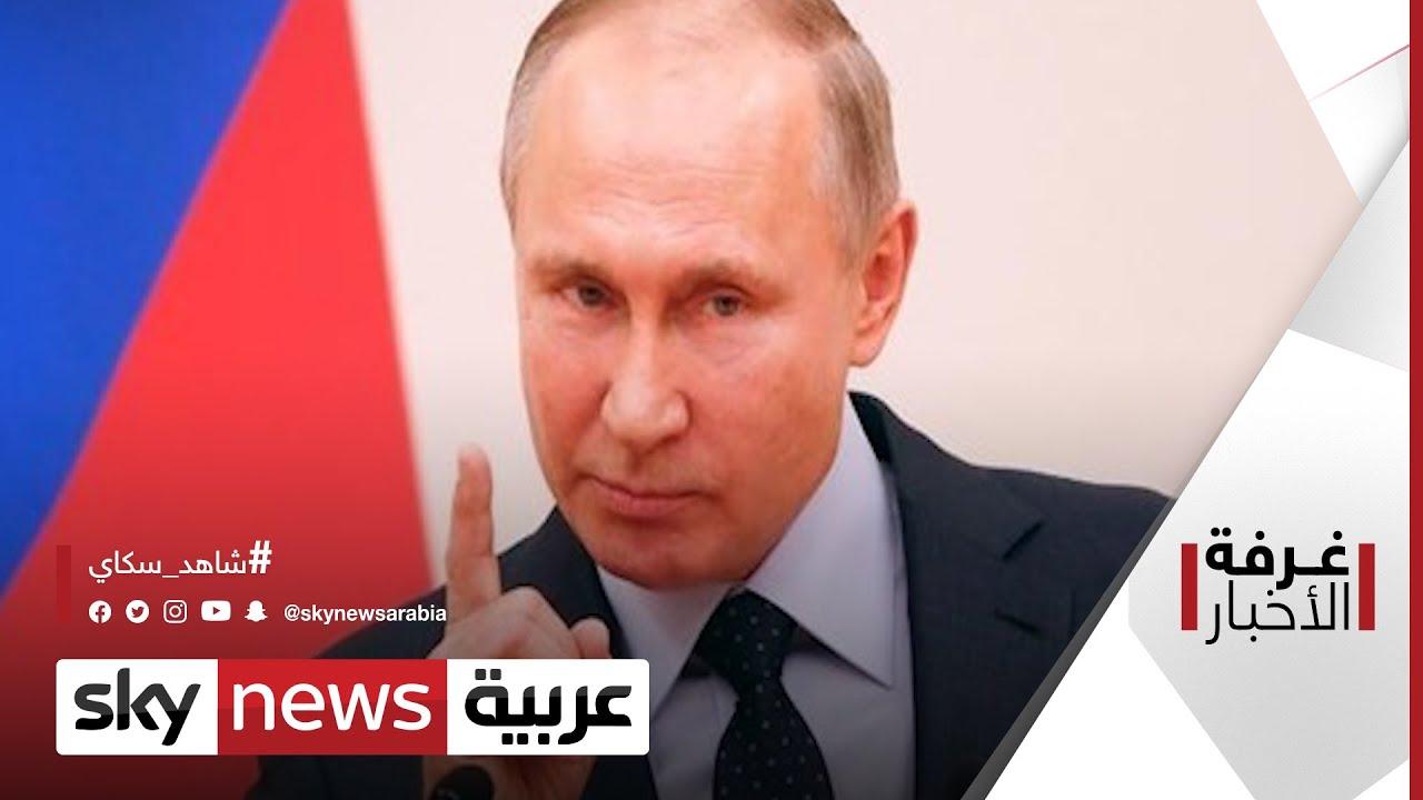 أفغانستان.. والموقف الروسي من حكومة طالبان | #غرفة_الأخبار  - نشر قبل 2 ساعة