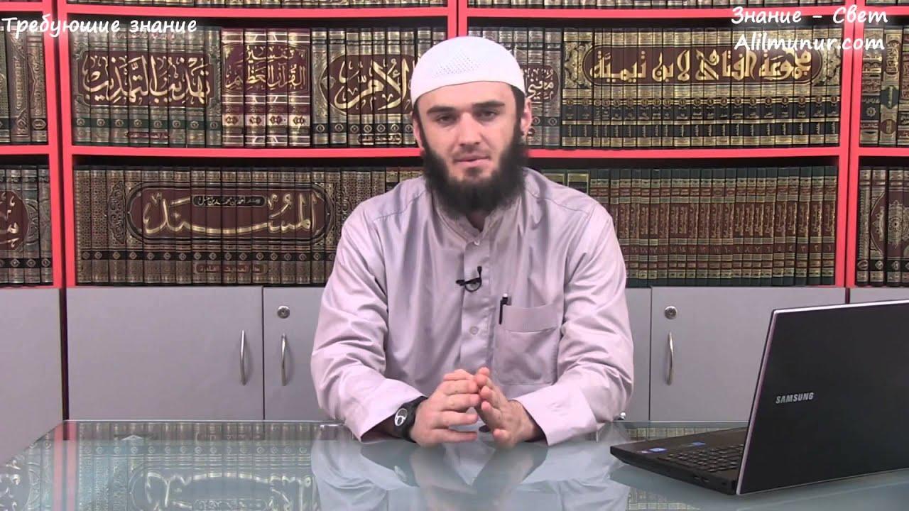 Ислам абу Мухаммад- Виды Единобожия