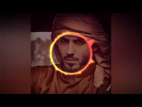 Arabic Dream SONG ohO ohO _FT | OMAR BORKAN AL GALA |