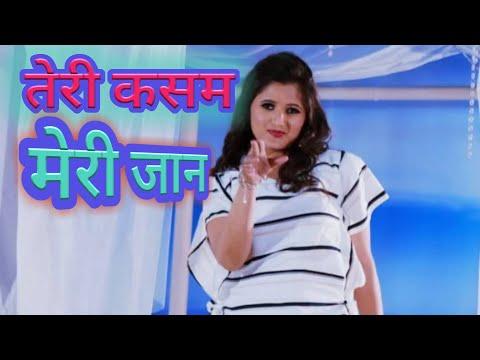 Teri Kasam Meri Jaan. Tere Se Bada Pyar Karda