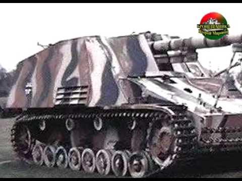 Бронетехника Второй Мировой Войны: Немецкие САУ и Истребители Танков (2009) фильм