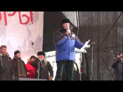 20120204 Болотная митинг 3. Владимир Рыжков