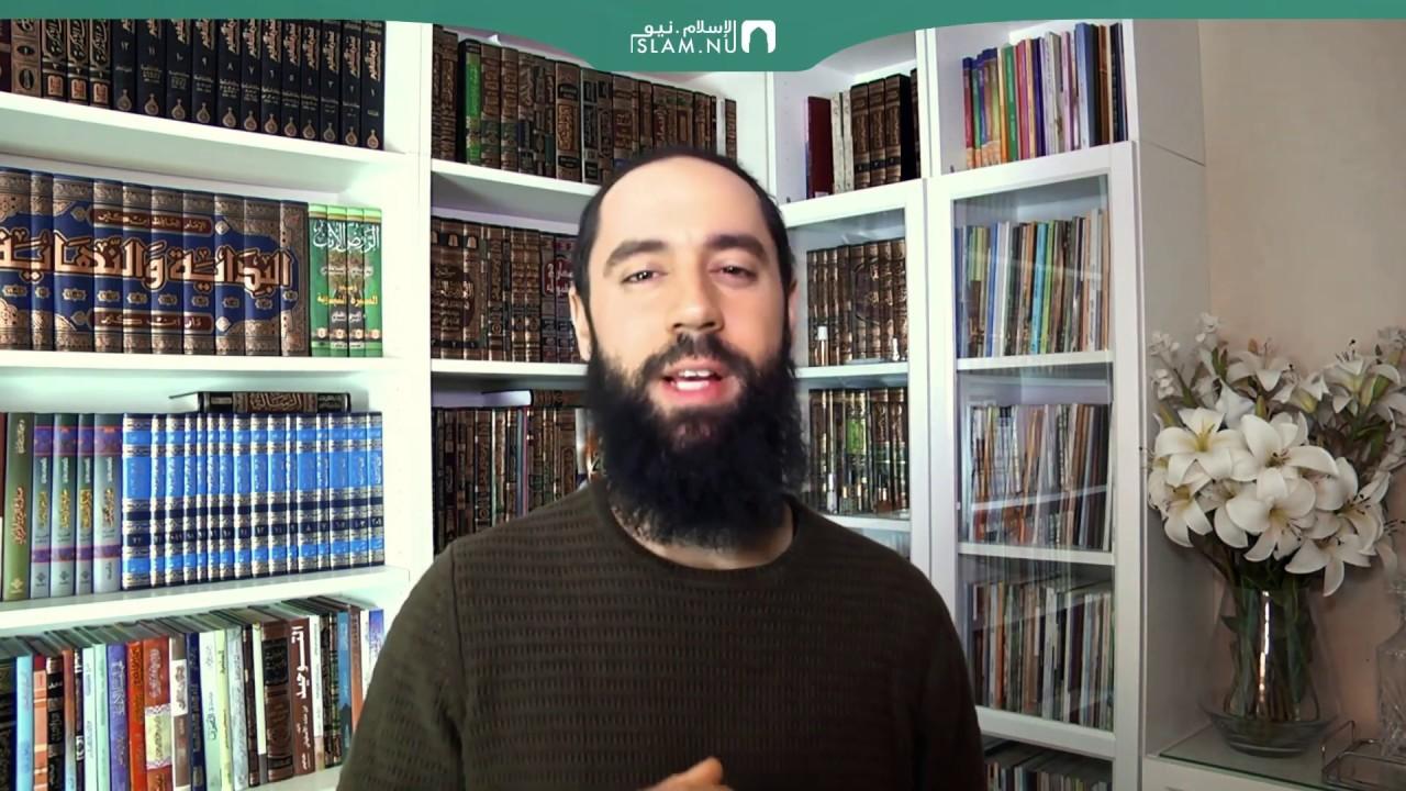 Ett kort råd kring ar-Riya' (ögontjäneri).