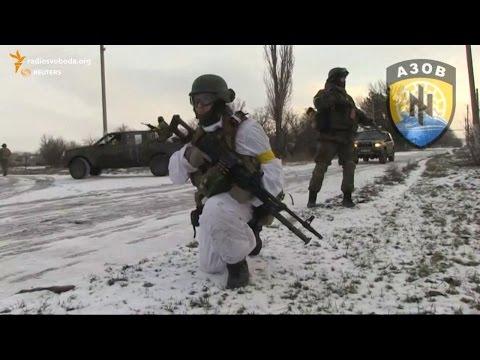 Наступ полку «Азов»