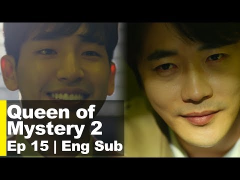 "Kwan Sang Woo ""Why did he even kill her if she was interesting?"" [Queen of Mystery Ep 15]"