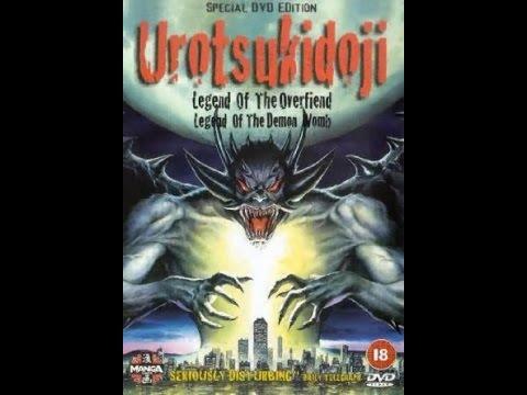 UROTSUKIDOJI; LEGEND OF THE OVERFIEND RETROSPECTIVE 2016 ...