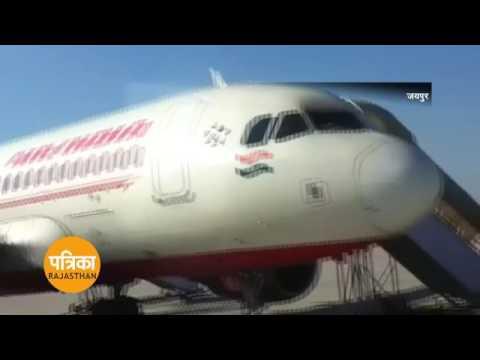 Jaipur Emergency Landing
